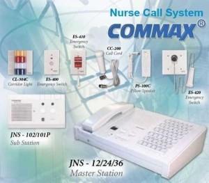 distributor nurse call commax