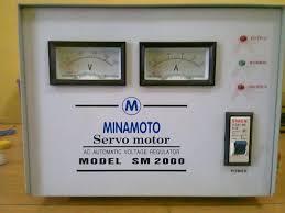 Stabilizer Minamoto SM2000
