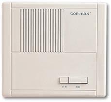 COMMAX INTERCOM CM-200L, Cabang untuk Power Intercom