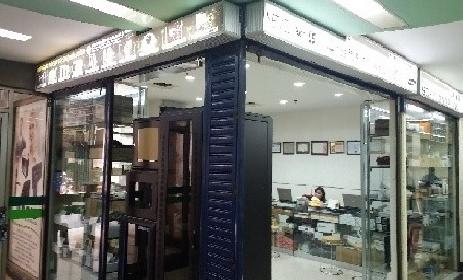 foto showroom toko perangkat jaringan trikomindo